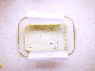 时蔬山药鸡蛋糕 宝宝辅食,蒸熟后取出放凉