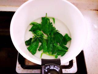 时蔬山药鸡蛋糕 宝宝辅食,锅里烧水,水开后放入空心菜烫熟