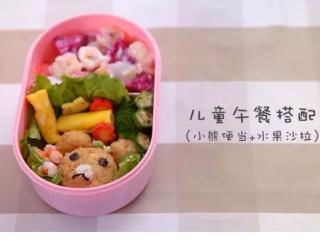 快手午餐便当,十分钟搞定挑食宝宝