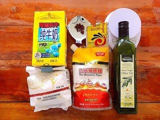 松软好吃萌小兔馒头(一次发酵),首先我们准备好所有材料!