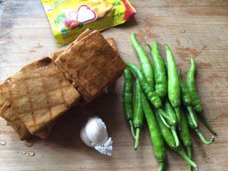 青椒炒豆腐干,准备好食材;