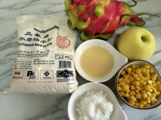 汤圆水果玉米羹,准备食材