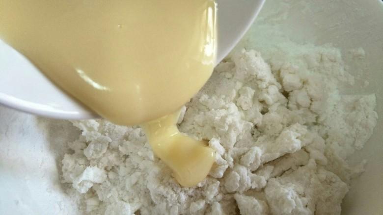 汤圆水果玉米羹,加入炼奶