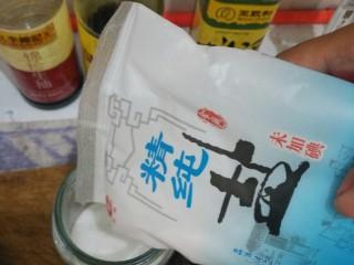白玉菇炒肉,盐