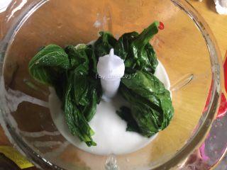 彩色皮冻,同样的取1/3的白色皮冻液加煮好控去水分的青菜搅拌成青色皮冻液