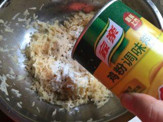 三文鱼牛油果土豆丝披萨,在土豆丝里加点适量的面粉、盐、黑胡椒碎和鸡粉,拌匀