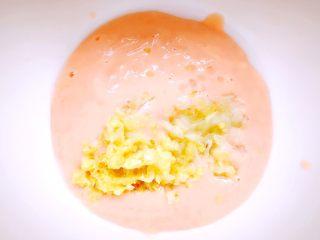 蒸虾糕 宝宝辅食,将娃娃菜倒入虾米中