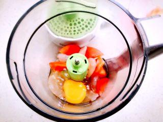 蒸虾糕 宝宝辅食,将虾肉,西红柿,一个鸡蛋一起放入辅食机中