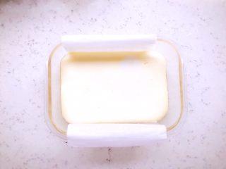 蒸虾糕 宝宝辅食,蒸好的虾糕取出放凉