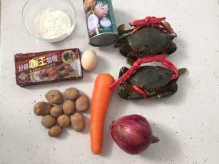 泰式椰浆土豆咖喱蟹,准备好材料