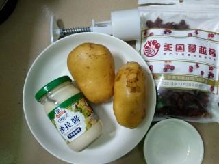 蔓越莓土豆月饼,准备食材。