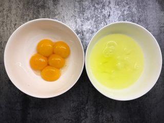 红枣酸奶戚风,蛋黄蛋清分离