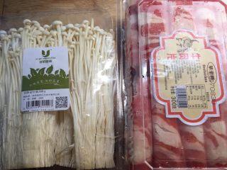 酸汤肥牛,主料:肥牛,金针菇