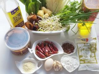砂锅水煮肉片, 准备好其它材料
