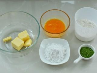 #曲奇菜谱秀#抹茶曲奇,准备好所需食材