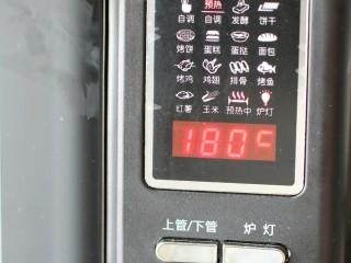#曲奇菜谱秀#抹茶曲奇,烤箱提前上下火180度预热