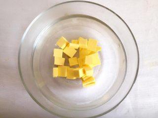 #曲奇菜谱秀#满口留香曲奇,黄油软化到可以打发的程度即可;