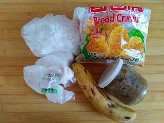 风情花生酱香蕉丸子,材料备齐(没看错,就是这么简单!)