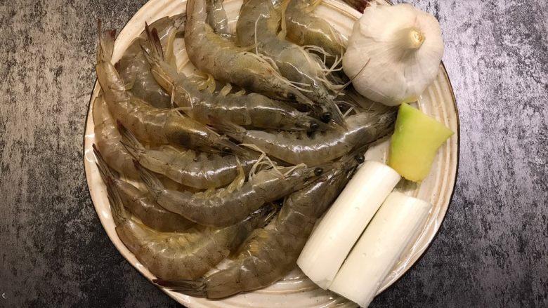 糖醋虾,准备好所有食材