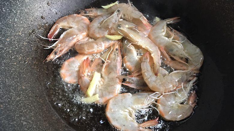 糖醋虾,加入鲜虾