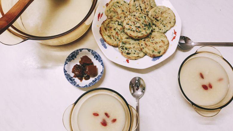 婕宝五色饼+百合枸杞小米粥
