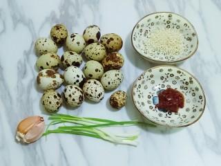 香辣虎皮鹌鹑蛋,准备好食材