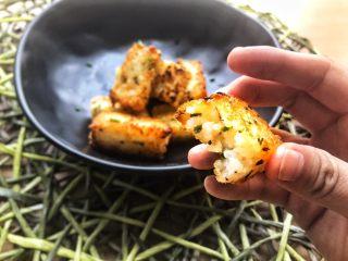 香甜米饭-葱香粢饭糕