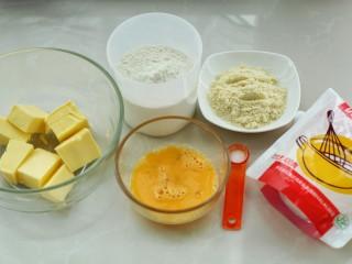#曲奇菜谱秀#原味黄油曲奇,准备好所需食材
