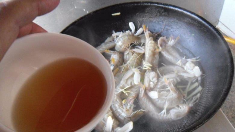 黄酒皮皮虾, 加入黄酒