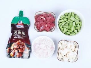 黑椒牛肉粒,准备齐全食材,牛肉切丁,杏鲍菇切丁,豆角切粒,洋葱切末
