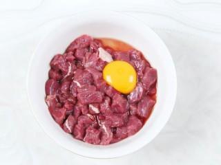 黑椒牛肉粒,打一颗鸡蛋