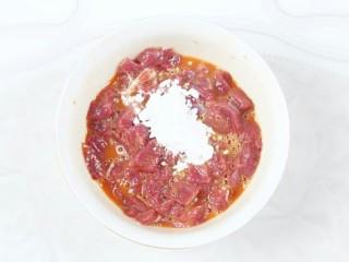 黑椒牛肉粒,放2勺淀粉