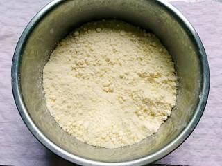 桂花松糕,用手搓成粗颗粒即可,不能太湿