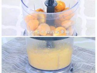 板栗泥 宝宝营养辅食,好吃又营养,板栗仁加温水打成板栗糊。 🌻小贴士:料理棒在打之前用滚热的水烫一下消毒。打泥的时候加的水多点,打出来的泥更细腻,但也不能太多不然成板栗汁啦