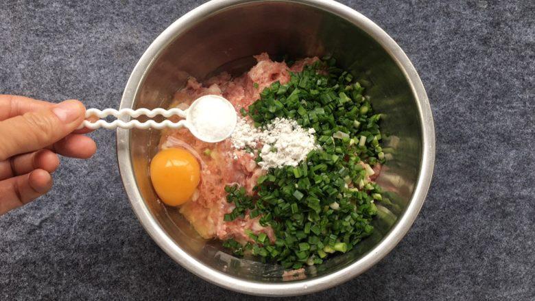 韭菜蒸饺子,添加盐1勺。