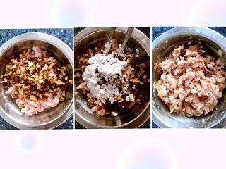糯米丸子,切好的香菇放入肉末中,加入适量的盐,鸡精,酱油,生粉,一点点白糖搅拌均匀。