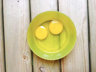中西合璧的馒头鸡蛋披萨,鸡蛋两个备用!