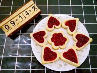 树莓果酱饼干