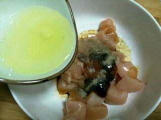 #咸味#缤纷低脂鸡肉串(空气炸锅版),放入蛋清