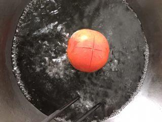 西红柿泥,煮一下去皮
