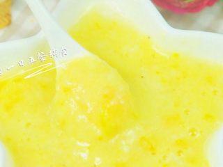 山药黄椒米粥/糊 宝宝辅食,大米+小芭蕉,🌻小贴士:有个料理棒就想偷懒,经常直接在碗里、锅里就打起了米糊、浓汤之类的,就为了少洗个料理杯(捂脸)(遁走)