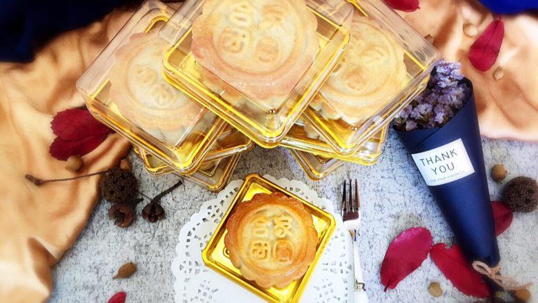 传统广式莲蓉月饼