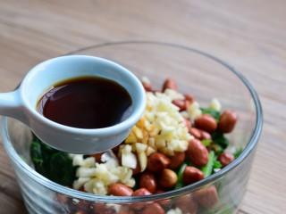 #咸食#果仁菠菜,加捞汁