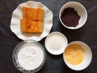 #甜味#南瓜豆沙饼,准备食材。