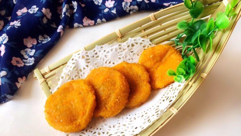 #甜味#南瓜豆沙饼