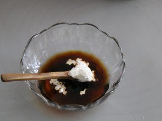宫保鸡丁,放入一小勺淀粉。