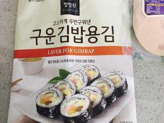 寿司🍣🍣,我买的是韩国的🇰🇷