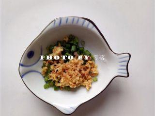 糖醋青椒酿肉,小葱洗净后切成葱花;老姜剁成姜末;
