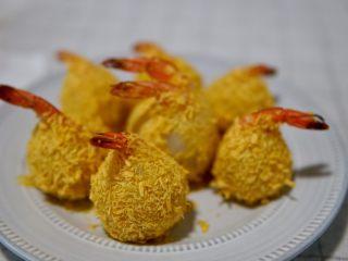 土豆虾球,依次做好所有的土豆虾球
