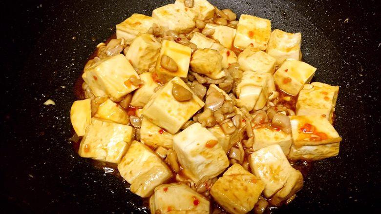 吃豆腐+酸辣腐方鸡丁,轻轻翻炒均匀